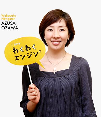 AZUSA OZAWA