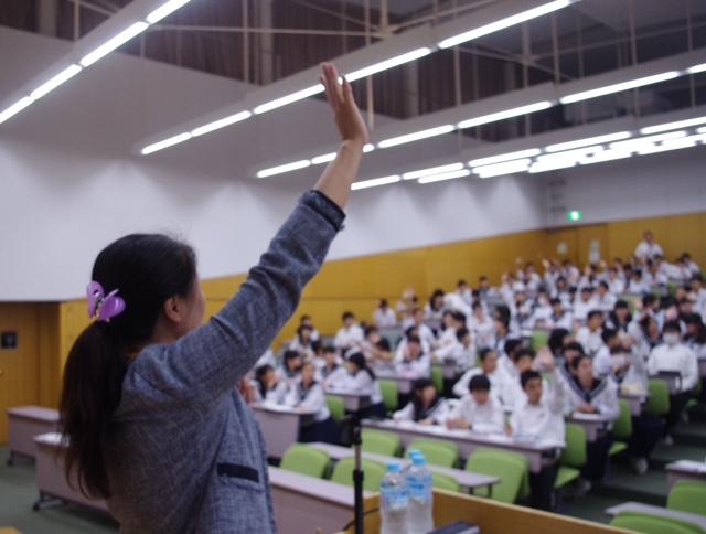 御殿場中学校