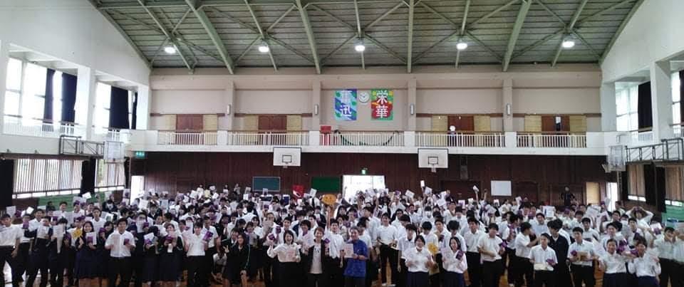 沖縄県立豊見城南高校 コカ・コーラ5by20女子起業!わくわくプロジェクト