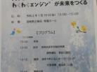 miyazaki4