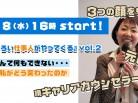online_bingo02-01