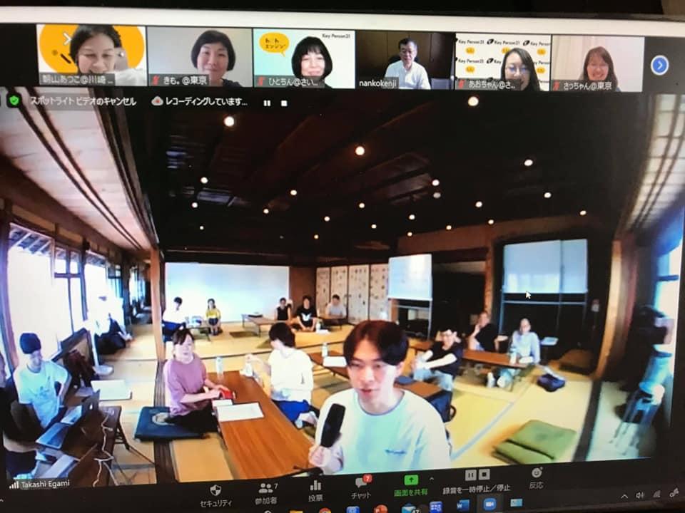 『(島根県)江津市にわくわくエンジン®を OS としてインストールするプロジェクト』