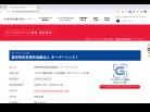 スクリーンショット 2020-08-11 18.11.19
