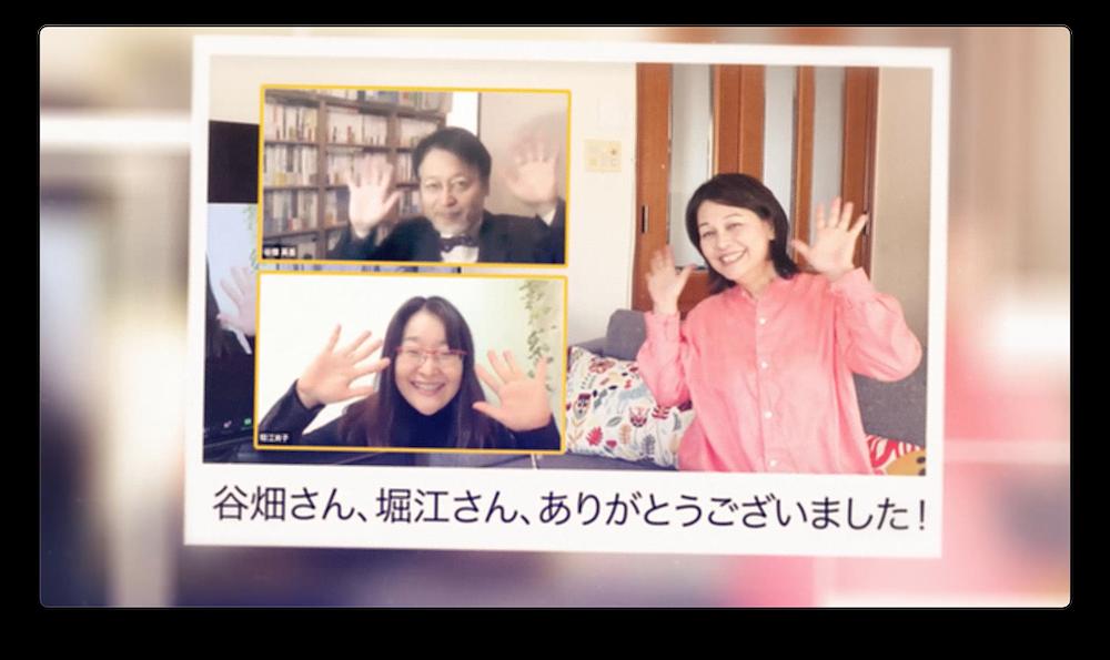 谷畑英語さん&堀江尚子さん&朝山あつこ